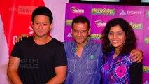 Mumbai Pune Mumbai 3 Will Release In 2018? | Swapnil Joshi, Mukta Barve