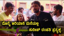 TV9 Filmy: Stage 360° - Sudeep And His Wife Priya's Event Management