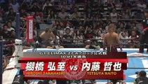 Tetsuya Naito vs Hiroshi Tanahashi
