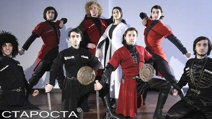 Lezginka Georgian Dance Show Metekhi