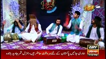 Barfi Unplugged EID SPECIAL 2nd September 2017