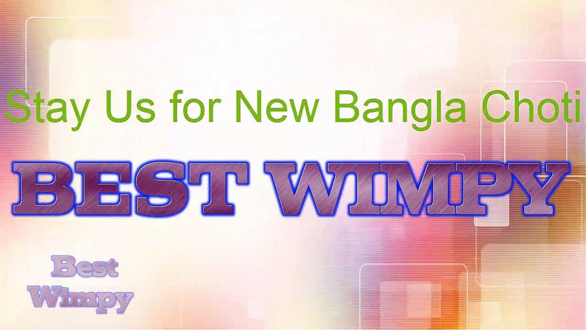Bangla Choti বড় ভাইয়া আমাকে অনেক আদর করে | female voice choti