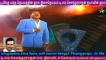 singapore tms fans will never forget Thangaraju  in life  &  T M Soundararajan Legend