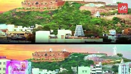 తెలంగాణ శ్రీకృష్ణ దేవరాయలు కేసిఆర్ | CM KCR Special Focus on Yadadri Temple Developments | YOYO TV Channel