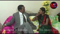 पराई औरत से प्यार हो गया || parai aurat se pyar ho gaya || dehati funny friday comedy video