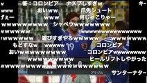 こんなんww笑うに決まってるww TASさんが行う超次元サッカー 後半戦 part2