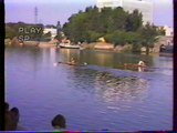ACBB Aviron record en ski nautique 1988