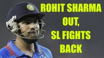 India vs Sri Lanka 5th ODI: Rohit Sharma departs for 16, visitors lose 2 wickets quickly | Oneindia