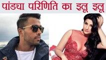 India Vs Sri Lanka : Hardik Pandya and  Parineeti Chopra in LOVE? | वनइंडिया हिंदी