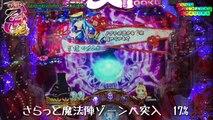 【CR 戦国乙女 花 99ver】最新台の戦国乙女甘デジを実戦して来ました(^^) 初めてシロが出ました!