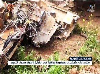 العراق يستعد لإطلاق معركة تحرير الحويجة