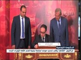 تونس: الشاهد يطلب من البرلمان منح الثقة للوزراء الجدد