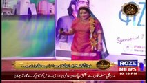 Eid Special On Roze Tv – 3rd September 2017 (10pm To 11pm)