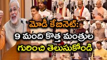 Modi Cabinet Reshuffle 2017 : All About 9 New Ministers And Their Portfolios | Oneindia Telugu