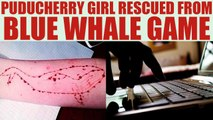 Blue Whale Challenge : Puducherry girl rescued before drowning in sea | Oneindia News