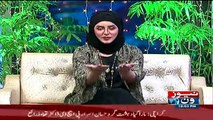10PM With Nadia Mirza - 3rd September 2017