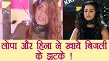 Khatron Ke Khiladi 9: Lopamudra and Hina Khan gets ELECTRIC SHOCK in Torture Week | FilmiBeat