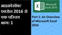 Descriptive Statistics in Excel - Mean (Average), Median