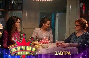 Сезон любви 2 серия (2017) фильм мелодрама сериал