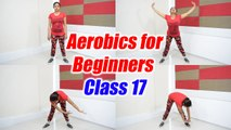 Aerobics for beginners - Class 17| Aerobic Workout for Back Bend & Forward Fold| Boldsky