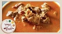 मालवणी मटण रस्सा | Malvani Mutton Curry Recipe | Mutton Curry | Recipe in Marathi | Smita Deo