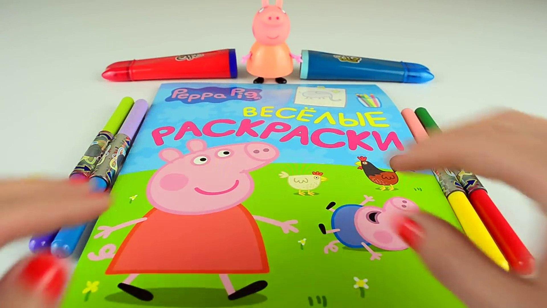 Мама свинка и весёлая раскраска Свинка Пеппа и друзья. Фломастеры Blendy pens и маркеры Trio Magic.