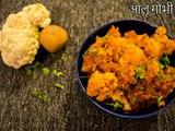 Aloo Gobi Recipe | आलू गोभी बनाने की विधि | Dry Aloo Gobi Sabzi | Boldsky