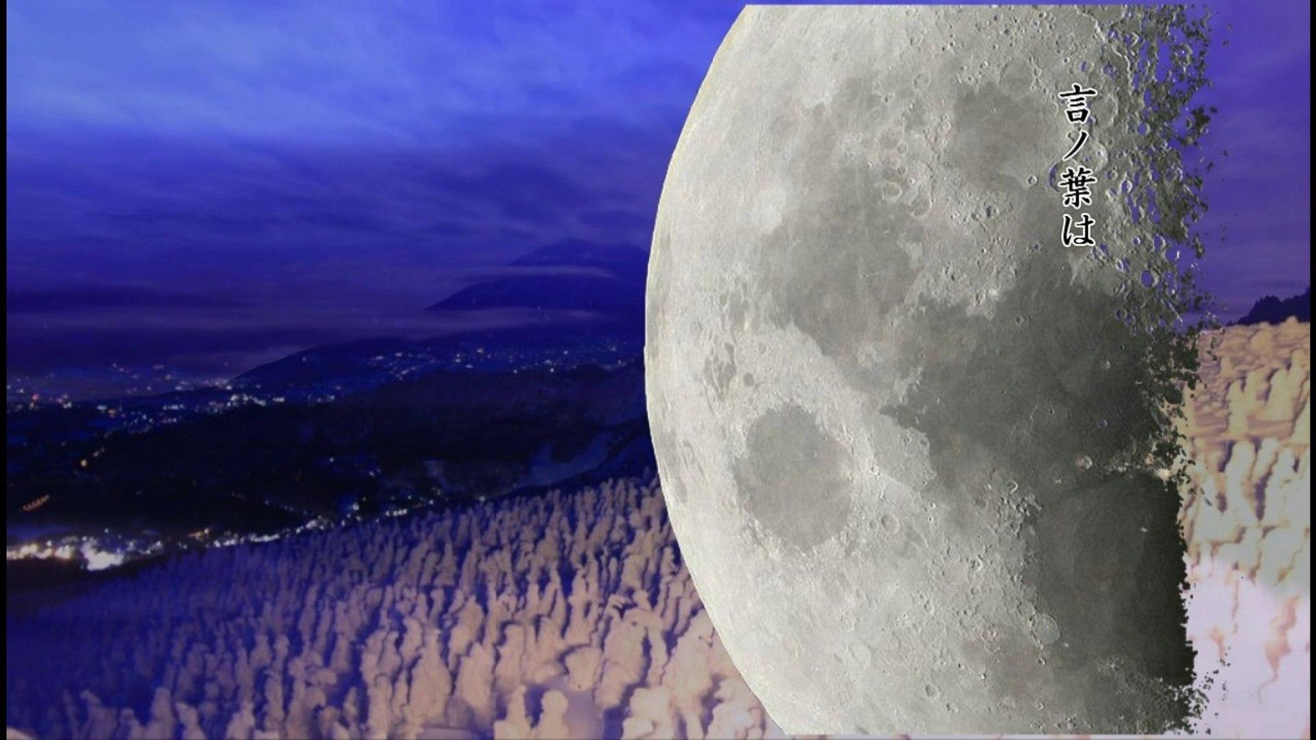月 しずく rui 柴咲 の コウ