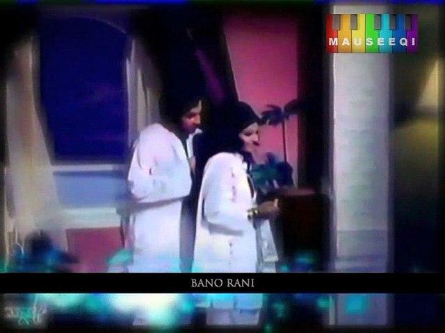 Raat Bhi Lay Rahi Hay AngRai - Film Bano Rani (Title_17 DvD Mehdi Hassan Vol.2)