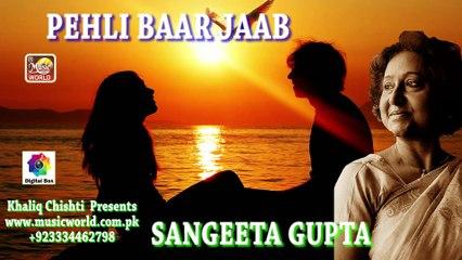 pehli bar Jaab II Sangeeta Gupta I New Hindi Love Poetry I Digital Box II khaliq chishti presents