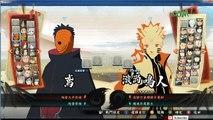 วิธีโหลดเกม Naruto Shippuden Ultimate Ninja Storm 4 Download Naruto Shippuden Ultimate Ninja Storm 4