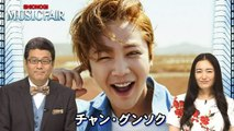 JKS Music Fair 071017  ( I Love you )