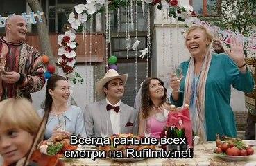 Сезон любви 4 серия (2017) фильм мелодрама сериал