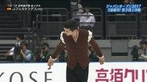 Javier FERNANDEZ 2017 Japan Open FS