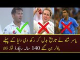 Yasir Shah Break 140 Years Record In Cricket History -- Pakistan vs Sri Lanka 2nd Test
