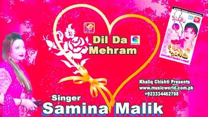Dil Da Mehram Promo II Samina Malik I love song II khaliq chishti presents