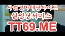 제주경마 , 일본경마 , TT69.me 경정결과