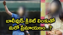 Hardik Pandya and Parineeti Chopra : Another Cricket Bollywood Link Up