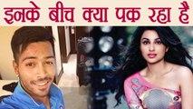 Parineeti Chopra and Hardik Pandya shares ROMANTIC tweets | FilmiBeat
