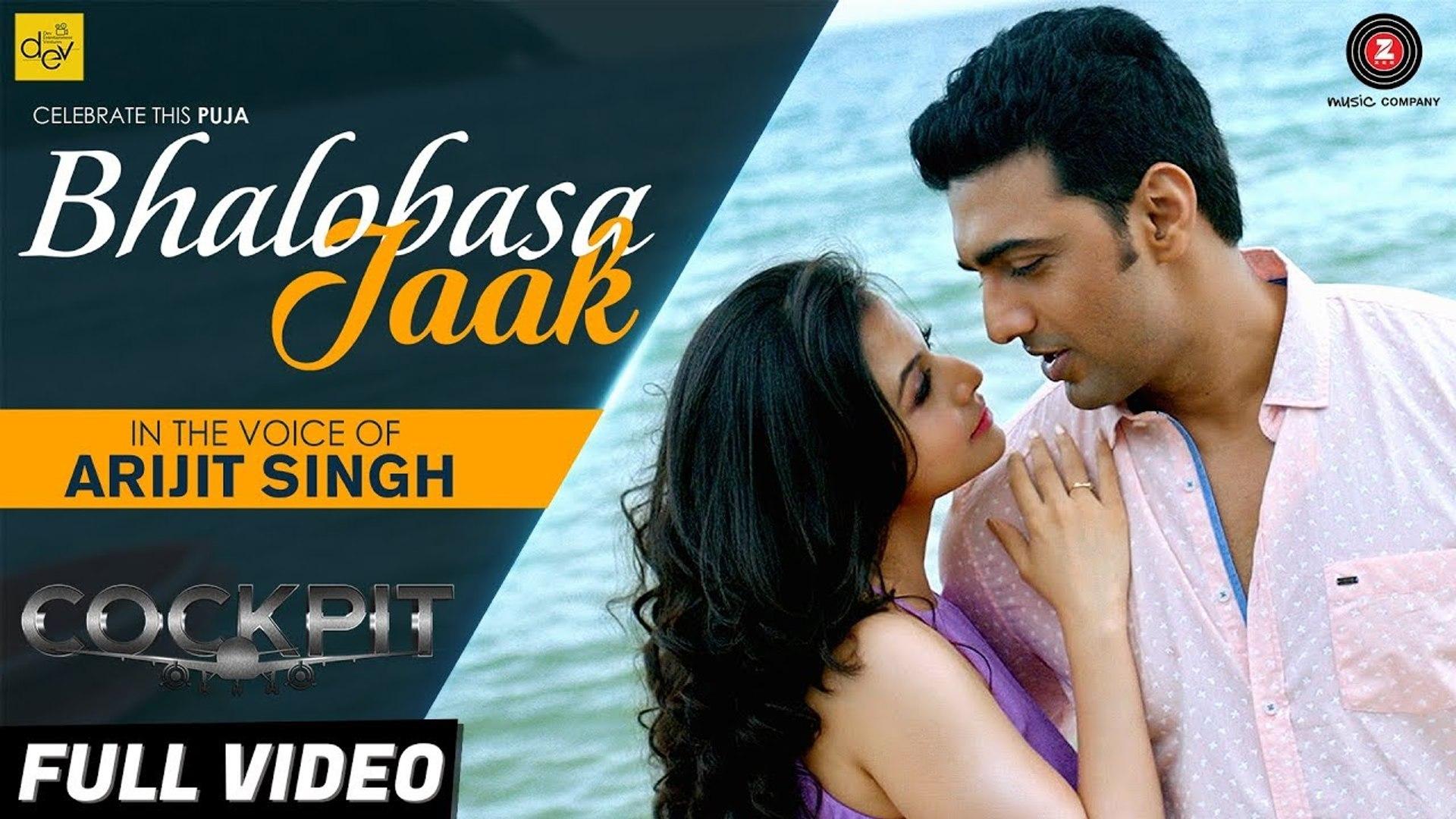 Bhalobasa Jaak Bengali Song HD Video Cockpit 2017 -Dev, Koel, Rukmini - Arijit Singh, Somlata - Arin