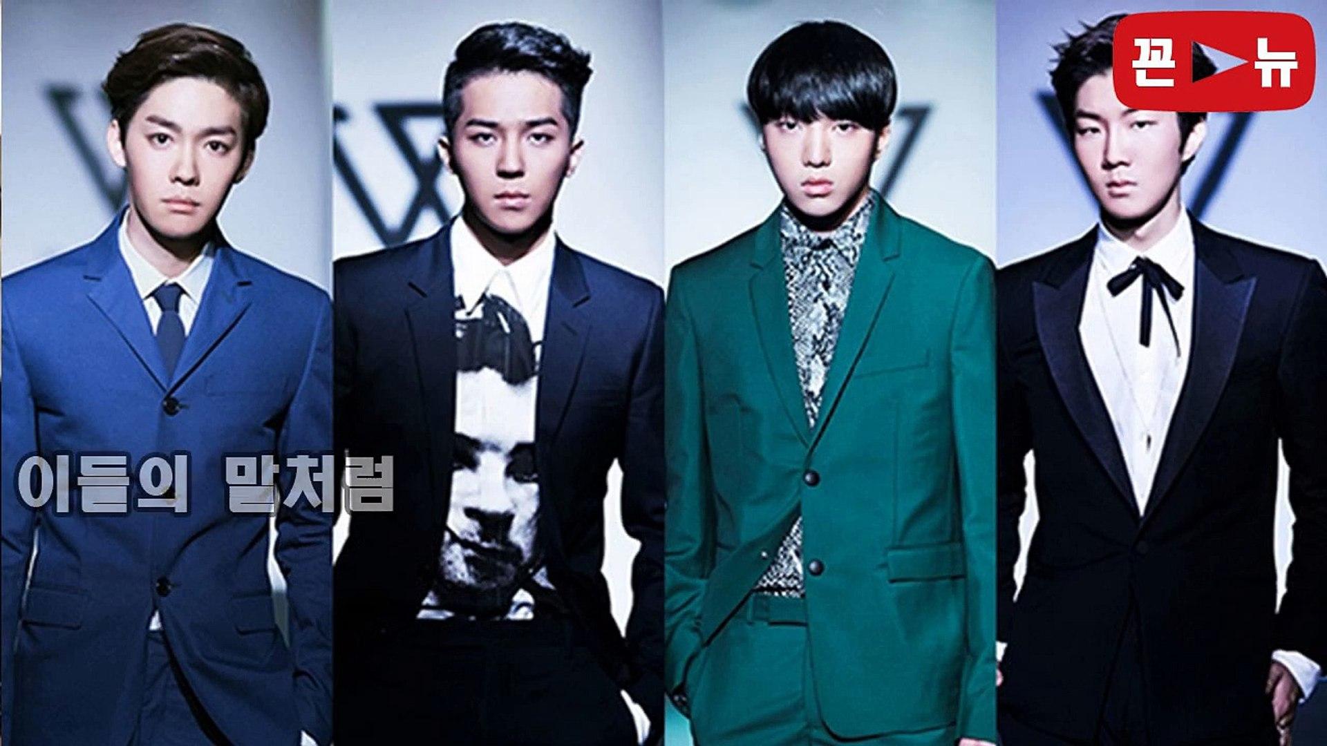 충격적인 양현석의 한마디 너희는 YG에 어울리지 않아 k pop star korean idol celebrity Issue