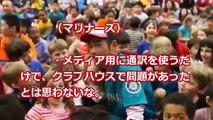 Ichiro Nacional lágrimas intensa charla emoción a la letra de la ex colega Zita en 3000 Impactos de béisbol profesional dentro de ruptura historia y la historia detrás de béisbol profesional