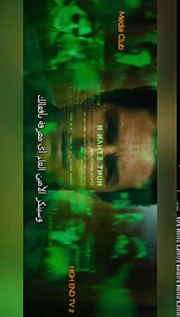 فيلم الأكشن والمغامرات الرهيب |الم__همة الم__ستحيلة 5| مترجم |HD|فيلم رااائع جدا by Frank