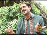 Tako Roka Main School Iqbal Lashari New Saraiki And Punjabi Song