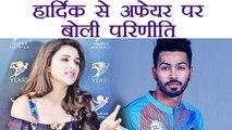 Parineeti Chopra REACTS on DATING Hardik Pandya; Watch Video | FilmiBeat