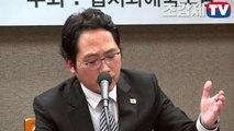 최대집, 특검 박영수 눈물은 촛불 폭도의 바람 이루지 못 한 패배 선언