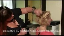 Coiffure pour les fêtes sur les coupes de cheveux courts féminines