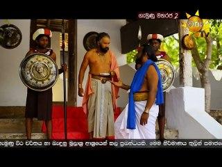 Gemunu Maharaja 2 - 05/09/2017 - 82