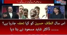 Is Saal Altaf Hussain Ko Kiya Tuhfa Jaraha Hai.. Dr.Shahid Masood Nay Batadiya