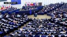 """EU, """"해체 위기 없다""""...'영국 없는' 미래 논의 본격화 / YTN (Yes! Top News)"""